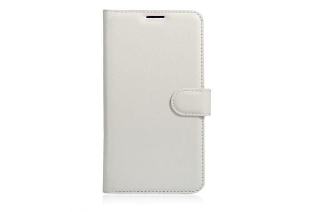 Фирменный чехол-книжка из качественной импортной кожи с подставкой застёжкой и визитницей для Samsung Galaxy A5 SM-A520F (2017) белый