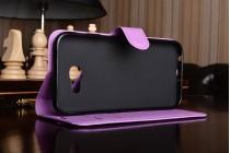 Фирменный чехол-книжка из качественной импортной кожи с подставкой застёжкой и визитницей для Samsung Galaxy A5 SM-A520F (2017) фиолетовый