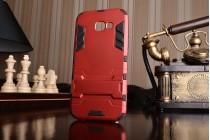 Противоударный усиленный ударопрочный фирменный чехол-бампер-пенал для Samsung Galaxy A5 SM-A520F (2017) красный