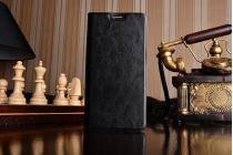 Фирменный чехол-книжка водоотталкивающий с мульти-подставкой на жёсткой металлической основе для Samsung Galaxy A9 Pro SM-A910F/DS 6.0 черный