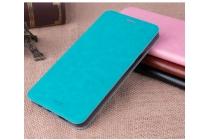 Фирменный чехол-книжка водоотталкивающий с мульти-подставкой на жёсткой металлической основе для Samsung Galaxy A9 Pro SM-A910F/DS 6.0 голубой