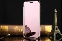 Чехол-книжка с дизайном Clear View Cover полупрозрачный с зеркальной поверхностью для Samsung Galaxy A9 Pro SM-A910F/DS 6.0 розовый