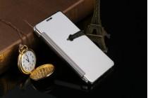 Чехол-книжка с дизайном Clear View Cover полупрозрачный с зеркальной поверхностью для Samsung Galaxy A9 Pro SM-A910F/DS 6.0 серебристый