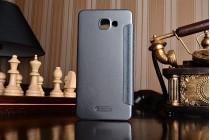 Фирменный оригинальный чехол-книжка для Samsung Galaxy A9 Pro SM-A910F/DS 6.0 черный с окошком для входящих вызовов водоотталкивающий