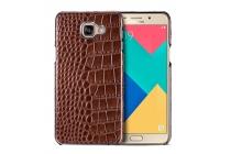 Фирменная элегантная экзотическая задняя панель-крышка из натуральной кожи крокодила для Samsung Galaxy A9 Pro SM-A910F/DS 6.0 коричневая.Только в нашем магазине. Количество ограничено