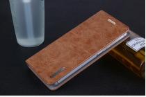 Фирменный премиальный элитный чехол-книжка из качественной импортной кожи с мульти-подставкой и визитницей для Samsung Galaxy C5 Pro / Galaxy C5 2017 (SM-C5010)  Ретро коричневый