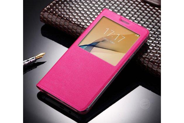Фирменный оригинальный чехол-книжка для Samsung Galaxy C5 Pro / Galaxy C5 2017 (SM-C5010) розовый с окошком для входящих вызовов водоотталкивающий