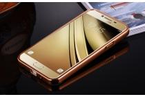 Фирменная металлическая задняя панель-крышка-накладка из тончайшего облегченного авиационного алюминия для Samsung Galaxy C7 Pro SM-C7010 розовое золото