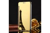 Чехол-книжка с дизайном Clear View Cover полупрозрачный с зеркальной поверхностью для Samsung Galaxy C7 Pro SM-C7010  золотой