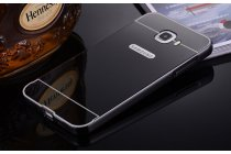 Фирменная металлическая задняя панель-крышка-накладка из тончайшего облегченного авиационного алюминия для Samsung Galaxy C7 Pro SM-C7010 черная