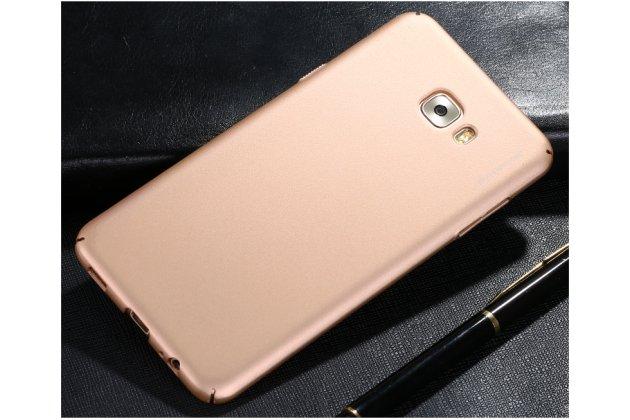 Фирменная задняя панель-крышка-накладка из тончайшего и прочного пластика для Samsung Galaxy C7 Pro SM-C7010 золотая