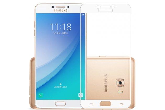Фирменное 3D защитное изогнутое стекло с закругленными изогнутыми краями которое полностью закрывает экран / дисплей по краям с олеофобным покрытием для Samsung Galaxy C7 Pro SM-C7010