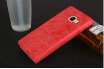 Фирменный премиальный элитный чехол-книжка из качественной импортной кожи с мульти-подставкой и визитницей для Samsung Galaxy C7 Pro SM-C7010  Ретро красный