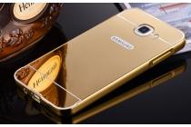 Фирменная металлическая задняя панель-крышка-накладка из тончайшего облегченного авиационного алюминия для Samsung Galaxy C7 Pro SM-C7010 золотая