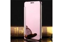 Чехол-книжка с дизайном Clear View Cover полупрозрачный с зеркальной поверхностью для Samsung Galaxy C9 Pro (SM-C9000) розовый