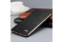 Фирменный чехол-книжка водоотталкивающий с мульти-подставкой на жёсткой металлической основе для Samsung Galaxy C9 Pro (SM-C9000)  черный