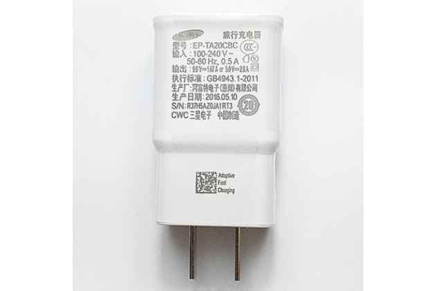 Фирменное оригинальное зарядное устройство от сети для телефона Samsung Galaxy C9 Pro (SM-C9000) / C7 Pro SM-C7010 + гарантия
