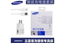Фирменное оригинальное зарядное устройство от сети для телефона Samsung Galaxy A5 SM-A520F (2017) 5.2 + гарантия