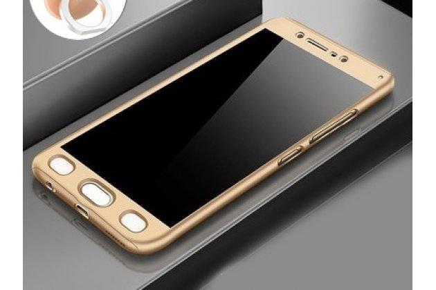 Фирменный уникальный чехол-бампер-панель с полной защитой дисплея и телефона по всем краям и углам для Samsung Galaxy J1 2016 SM-J120F/DS золотая