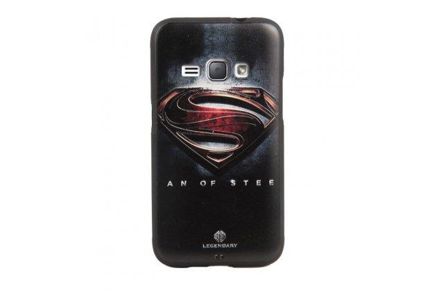 """Фирменная уникальная задняя панель-крышка-накладка из тончайшего силикона для Samsung Galaxy J1 2016 SM-J120F/DS с объёмным 3D рисунком """"Супермен"""""""