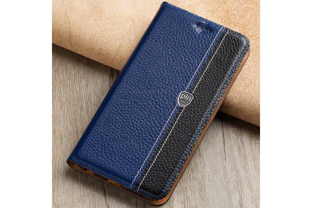 Фирменный чехол-книжка из качественной импортной кожи с мульти-подставкой и визитницей для Samsung Galaxy J1 2016 SM-J120F/DS синий