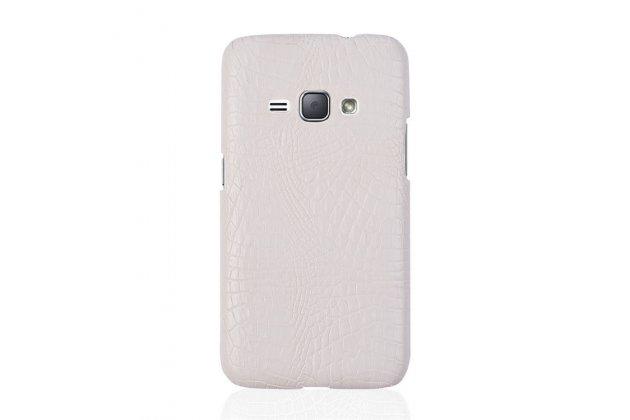 Фирменная роскошная элитная премиальная задняя панель-крышка для Samsung Galaxy J1 2016 SM-J120F/DS из лаковой кожи крокодила белая
