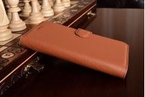 Фирменный чехол-книжка  из качественной импортной кожи с застёжкой и мультиподставкой для Samsung Galaxy J2 Prime (2016) SM-G532F коричневый