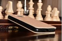 Фирменный чехол-книжка  из качественной импортной кожи водоотталкивающий для Samsung Galaxy J2 Prime (2016) SM-G532F золотой