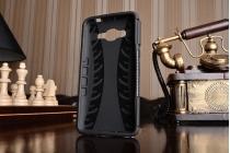 Противоударный усиленный ударопрочный фирменный чехол-бампер-пенал для Samsung Galaxy J2 Prime (2016) SM-G532F черный