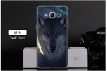 Фирменная уникальная задняя панель-крышка-накладка из тончайшего силикона для Samsung Galaxy J2 Prime (2016) SM-G532F с объёмным 3D рисунком тематика Волк