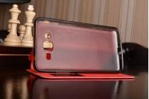 Фирменный оригинальный чехол-книжка для Samsung Galaxy J2 Prime (2016) SM-G532F красный с окошком для входящих вызовов водоотталкивающий
