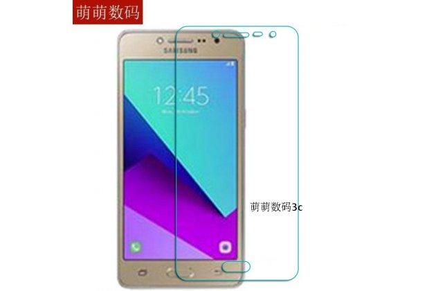 Фирменная оригинальная защитная пленка для телефона Samsung Galaxy J2 Prime (2016)/Grand Prime Plus SM-G532F глянцевая