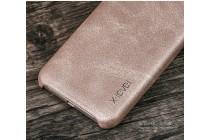 Фирменная премиальная элитная крышка-накладка из тончайшего прочного пластика и качественной импортной кожи  для Samsung Galaxy J2 Prime (2016) SM-G532F  Ретро под старину золотая