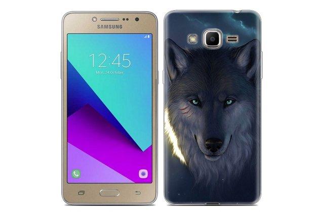 Фирменная уникальная задняя панель-крышка-накладка из тончайшего силикона для Samsung Galaxy J2 Prime (2016)/Grand Prime Plus SM-G532F с объёмным 3D рисунком тематика Волк