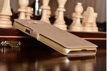 Фирменный чехол-книжка для Samsung Galaxy J2 Prime (2016) SM-G532F золотой с окошком для входящих вызовов и свайпом водоотталкивающий