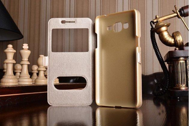 Фирменный чехол-книжка для Samsung Galaxy J2 Prime (2016)/Grand Prime Plus SM-G532F золотой с окошком для входящих вызовов и свайпом водоотталкивающий