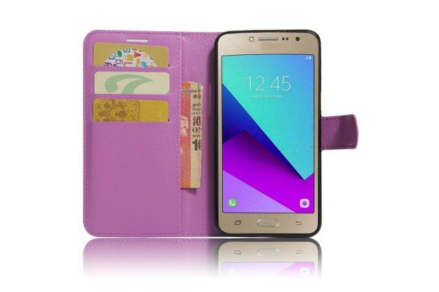 Фирменный чехол-книжка  из качественной импортной кожи с застёжкой и мультиподставкой для Samsung Galaxy J2 Prime (2016)/Grand Prime Plus SM-G532F фиолетовый