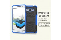Противоударный усиленный ударопрочный фирменный чехол-бампер-пенал для Samsung Galaxy J2 Prime (2016) SM-G532F синий