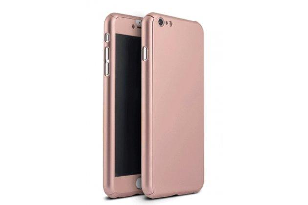 Фирменный чехол-бокс-корпус-панель в комплекте с задней и передней крышкой из тончайшего и прочного пластика для Samsung Galaxy J3 (2016) SM-J320F/DS/J320H/DS розовая
