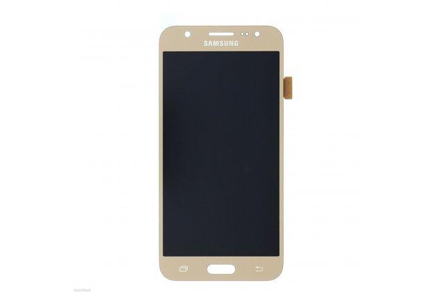 Фирменный LCD-ЖК-сенсорный дисплей-экран-стекло с тачскрином на телефон Samsung Galaxy J3 (2016) SM-J320F/DS/J320H/DS золотой + гарантия