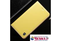 Фирменный чехол-книжка из качественной импортной кожи с подставкой застёжкой и визитницей для Samsung Galaxy J3 Prime SM-J330F/Samsung Galaxy J3 (2017) SM-J330F желтый