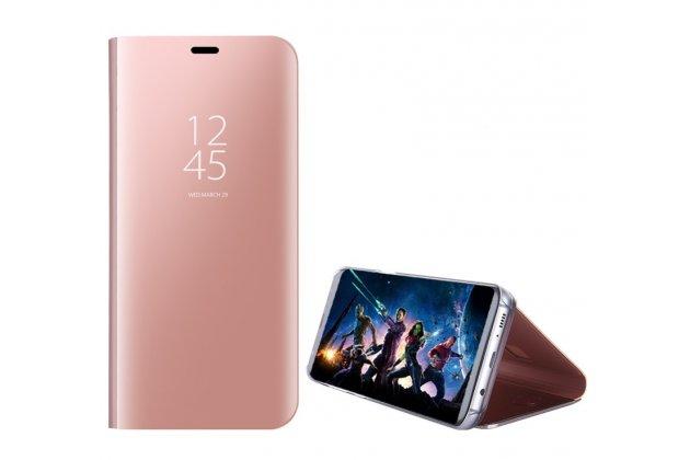 """Чехол-книжка с дизайном """"Clear View Standing Cover """" полупрозрачный с зеркальной поверхностью для Samsung Galaxy J3 Prime SM-J330F/Samsung Galaxy J3 (2017) SM-J330F розовый"""