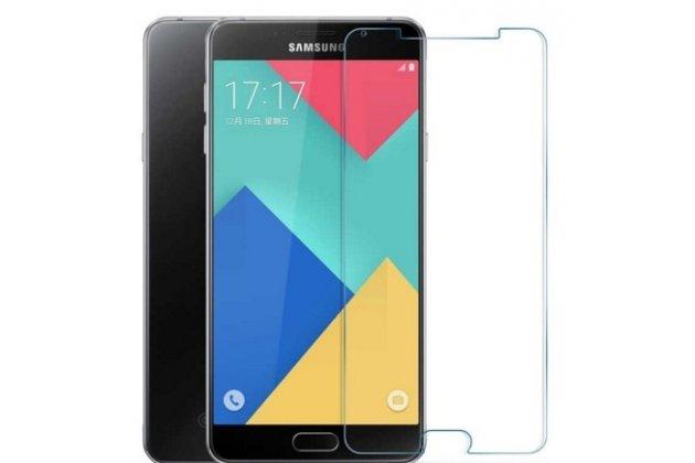 Фирменная оригинальная защитная пленка для телефона Samsung Galaxy J3 Prime SM-J330F/Samsung Galaxy J3 (2017) SM-J330F глянцевая