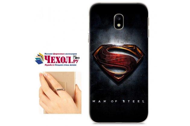 "Фирменная задняя панель-крышка-накладка из тончайшего и прочного пластика для Samsung Galaxy J3 Prime SM-J330F/Samsung Galaxy J3 (2017) SM-J330FF тематика ""Superman"""