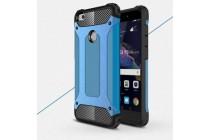 Противоударный усиленный ударопрочный фирменный чехол-бампер-пенал для Samsung Galaxy J3 Prime SM-J330F/Samsung Galaxy J3 (2017) SM-J330F синий
