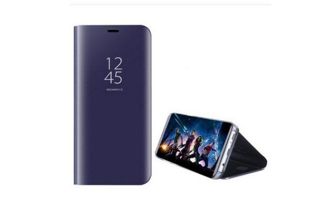 """Чехол-книжка с дизайном """"Clear View Standing Cover """" полупрозрачный с зеркальной поверхностью для Samsung Galaxy J3 Prime SM-J330F/Samsung Galaxy J3 (2017) SM-J330F фиолетовый"""