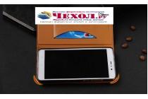 Фирменный чехол-книжка из качественной импортной кожи с подставкой застёжкой и визитницей для Samsung Galaxy J3 Prime SM-J330F/Samsung Galaxy J3 (2017) SM-J330F красный