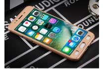 Фирменный уникальный чехол-бампер-панель с полной защитой дисплея и телефона по всем краям и углам для Samsung Galaxy J3 Prime SM-J330F/Samsung Galaxy J3 (2017) SM-J330F золотой