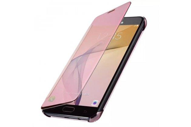 """Чехол-книжка с дизайном """"Clear View Cover""""  полупрозрачный с зеркальной поверхностью для Samsung Galaxy J3 (2017) SM-J330F розовый"""