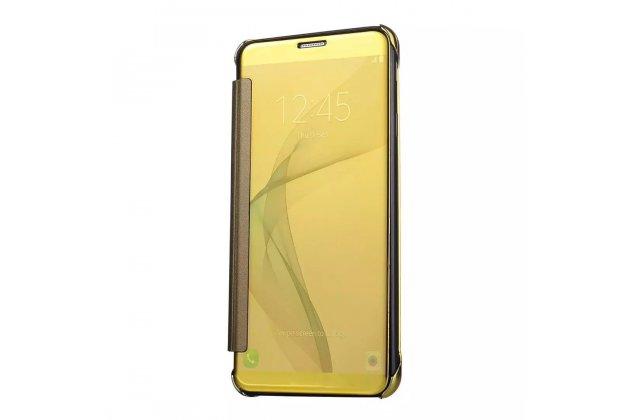 """Чехол-книжка с дизайном """"Clear View Cover"""" полупрозрачный с зеркальной поверхностью для Samsung Galaxy J3 (2017) SM-J330F золотой"""